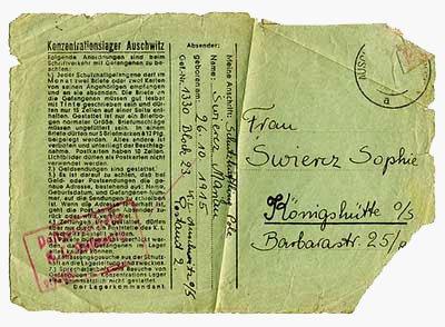 История создания конверта