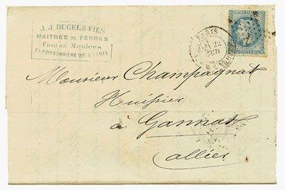 развитие почтового конверта
